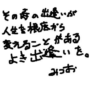 Cocolog_oekaki_2008_09_16_20_57