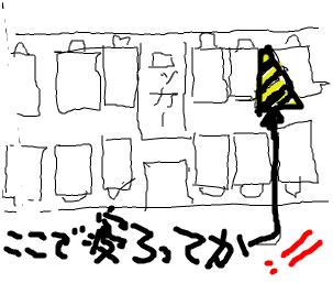 Cocolog_oekaki_2008_09_16_22_36